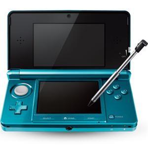3DS Portable Gaming Console Aqua Blue CTRSBAAA - OPEN BOX