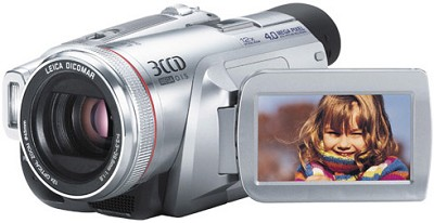 PV-GS500 3CCD Ultra-Compact Digital Camcorder - REFURBISHED