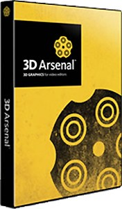 3D Arsenal Educational with LightWave 7.5 (Macintosh)