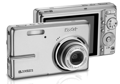 EasyShare M893 8.1 MP Digital Camera (Silver)