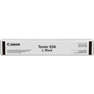 Black Toner Cartridge Canon ImageCLASS - 9454B001AA