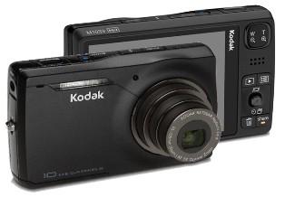 EasyShare M1033 Digital Camera  (Black)