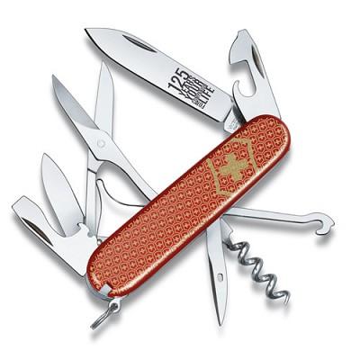 125th Anniversary Climber Knife - 55309