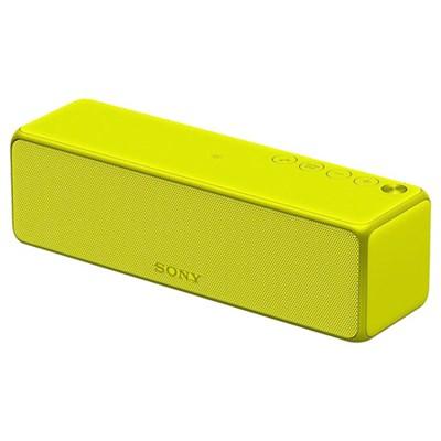 SRSHG1 h.Ear Go Portable Wireless Bluetooth Speaker -  Lime Yellow